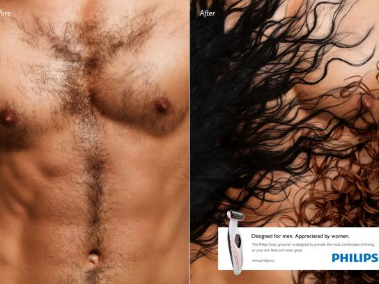 Philips Print Ad -  Before & After