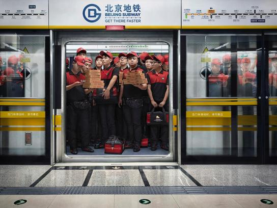 Beijing Subway Print Ad -  Pizza