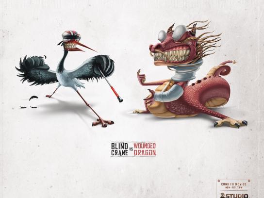 Zee Studio Print Ad -  Kung fu Movies, Blind crane