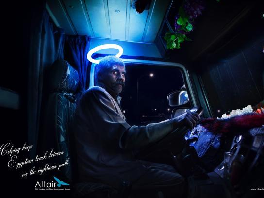 Altair Print Ad -  Blue saint