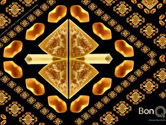 BonQ Print Ad - BonQ, 4
