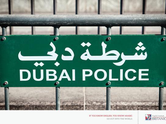 Británico Print Ad -  Arabic