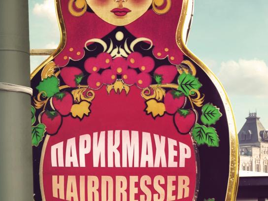 Británico Print Ad -  Russian