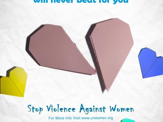 UN Women Print Ad - Never - Broken Heart