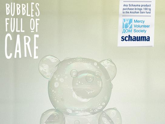 Schauma Print Ad - Bubbles Full of Care - Bear