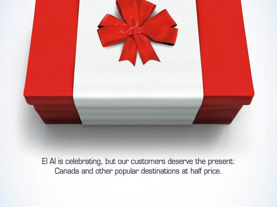 EL AL Outdoor Ad -  The Canada Present