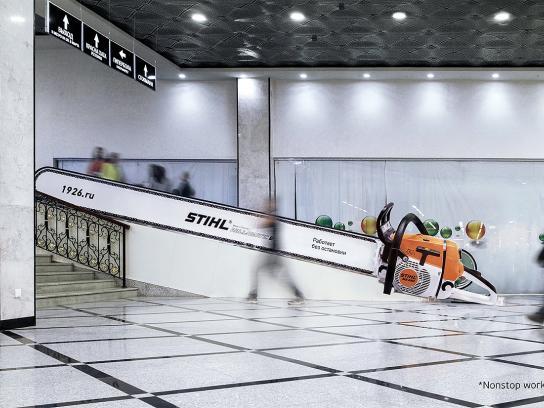 Stihl Outdoor Ad -  Chainsaw escalator