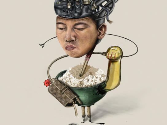 AFS Print Ad -  China