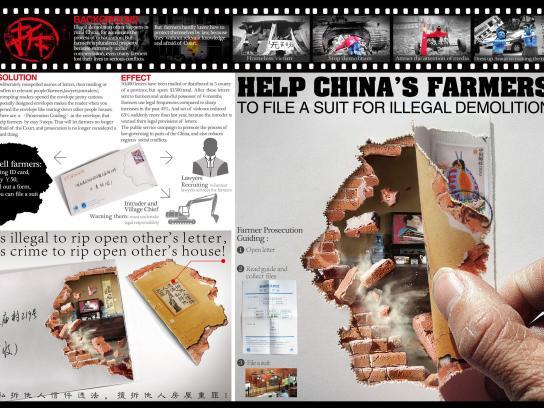 Lawyers Association Direct Ad -  China Demolition