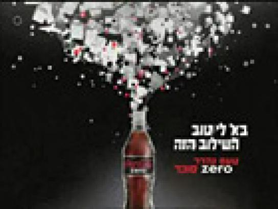 Coca-Cola Zero Film Ad -  Soccer