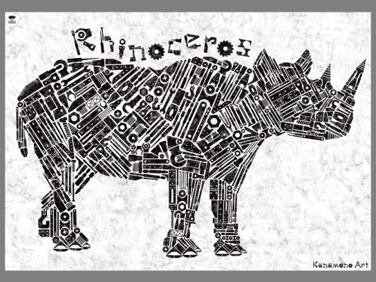 Seibundo Shinkosha Outdoor Ad -  Rhinoceros