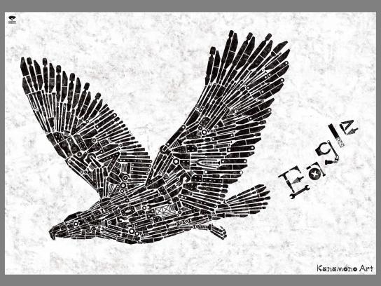 Seibundo Shinkosha Outdoor Ad -  Eagle