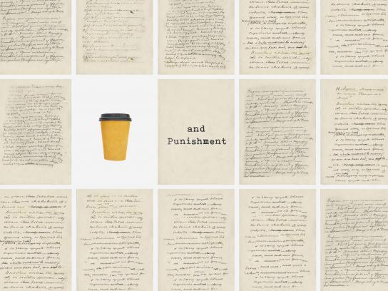 Lazy Coffee Print Ad - Crime and Punishment
