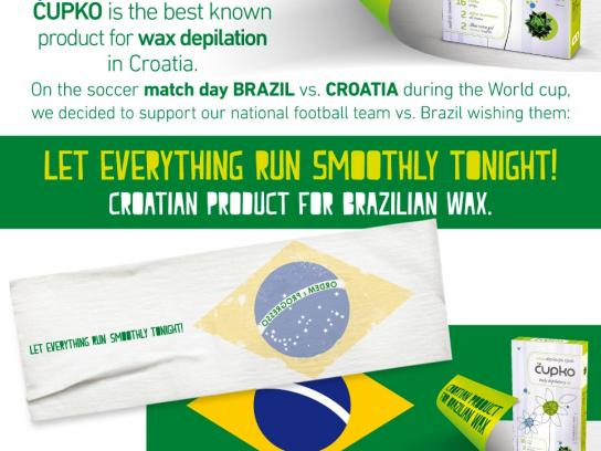 Cupko Print Ad -  Croatian product for Brazilian wax