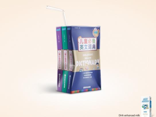 DHA Enhanced Milk Print Ad -  Dictionary