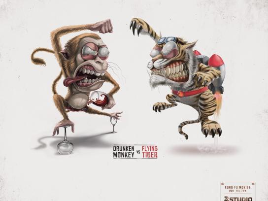 Zee Studio Print Ad -  Kung fu Movies, Drunken monkey