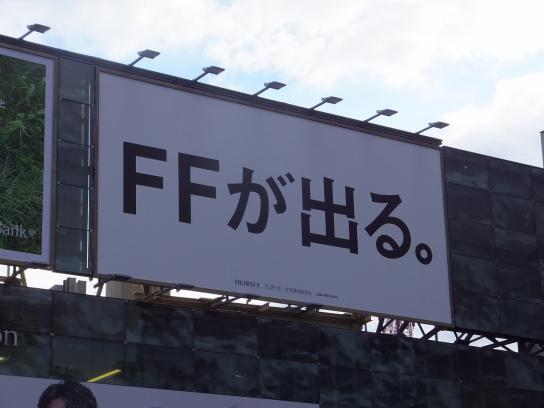 Final Fantasy Outdoor Ad - FF Is Coming Out