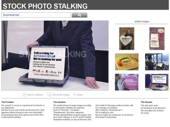 McCann Digital Ad -  Stock Photo Stalking