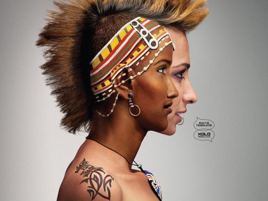 Xolo Print Ad -  English / Swahili
