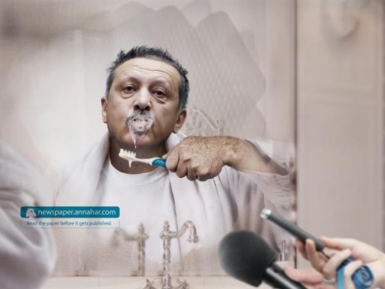 An Nahar Print Ad -  Erdogan