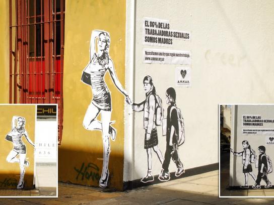 Ammar Outdoor Ad -  Corner, 2