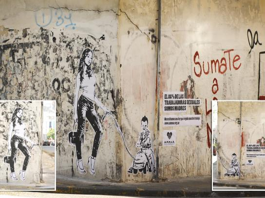 Ammar Outdoor Ad -  Corner, 3