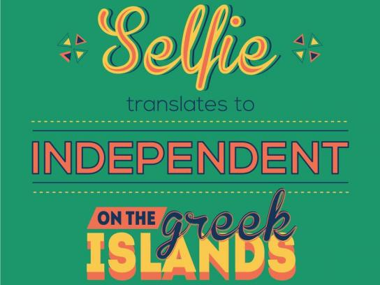 Expedia Print Ad - Selfie