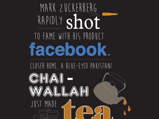 Chai Break Digital Ad - Facebook