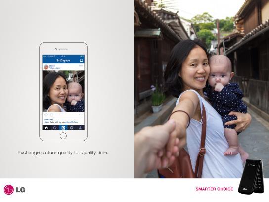 LG Print Ad - Flip Phone, 1