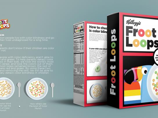 Froot Loops Design Ad - Cereal for the Colorblind