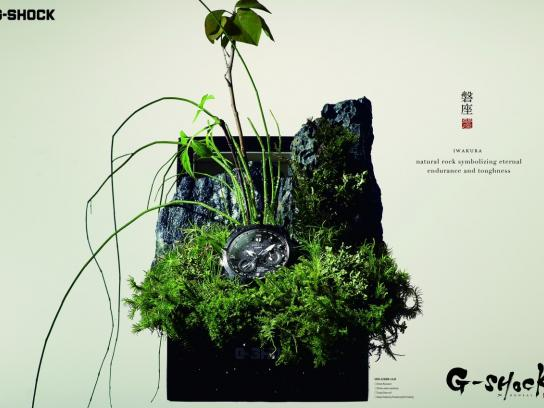 G-SHOCK Film Ad - Bonsai, 3
