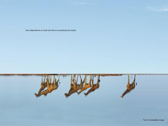 Gail Gas Print Ad - Renewable energy, 2