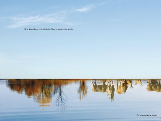 Gail Gas Print Ad - Renewable energy, 4