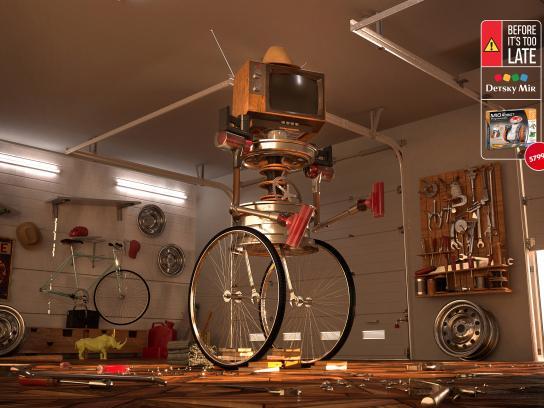 Detsky Mir Print Ad - Garage - Robot
