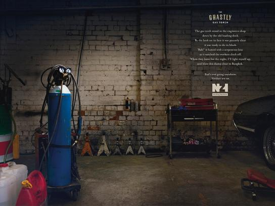 New Zealand Insurance Print Ad -  The ghastly gas torch