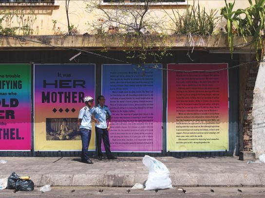 Stop Gendercide Outdoor Ad -  Brothel