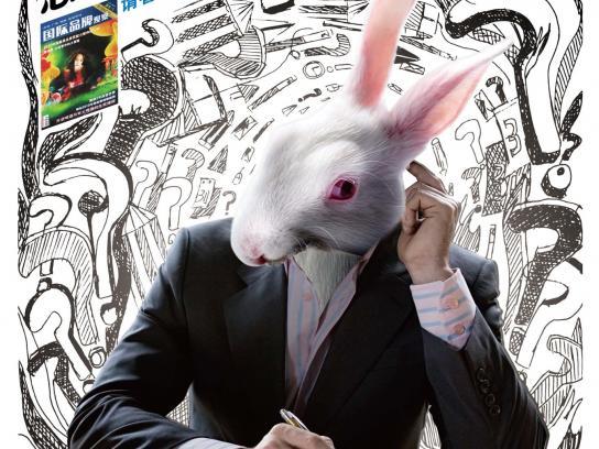 Global Brand Insight Print Ad -  Bunny