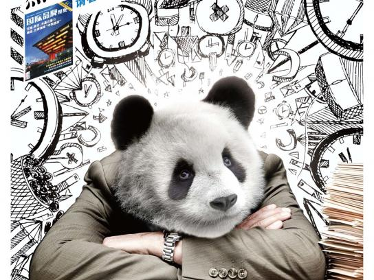 Global Brand Insight Print Ad -  Panda