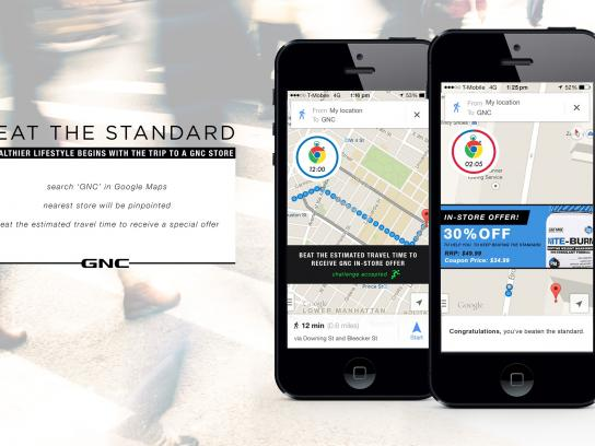 GNC Ambient Ad -  Beat the standard