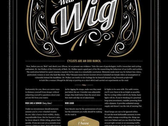 Grafa Print Ad -  Wig