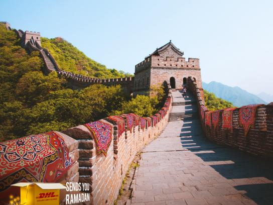 DHL Print Ad - Great Wall of China