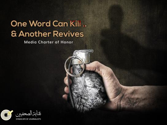 Syndicate of Journalists Outdoor Ad - A Word Kills - Grenade