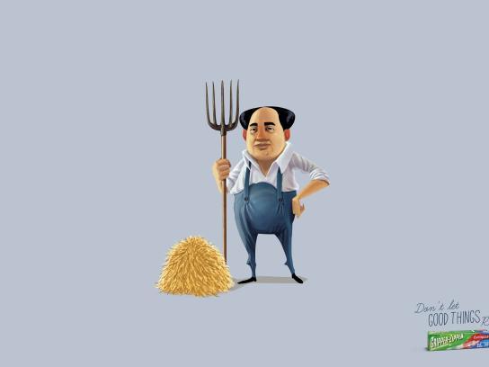 Gripper Zipper Print Ad -  Mao