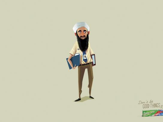 Gripper Zipper Print Ad -  Osama