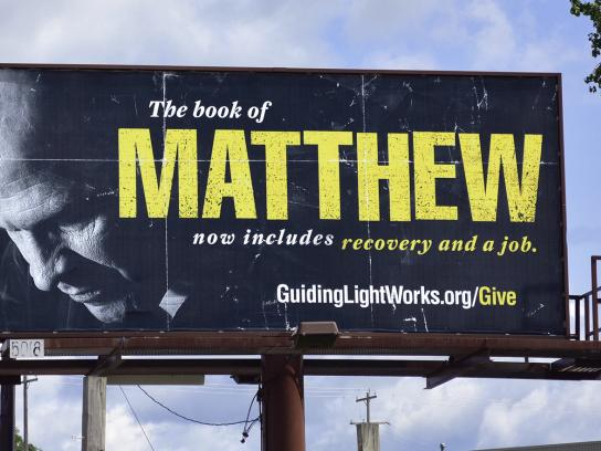 Guiding Light Outdoor Ad - Matthew
