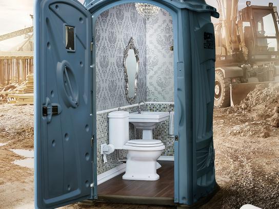 Hakle Print Ad -  Toilet, 2