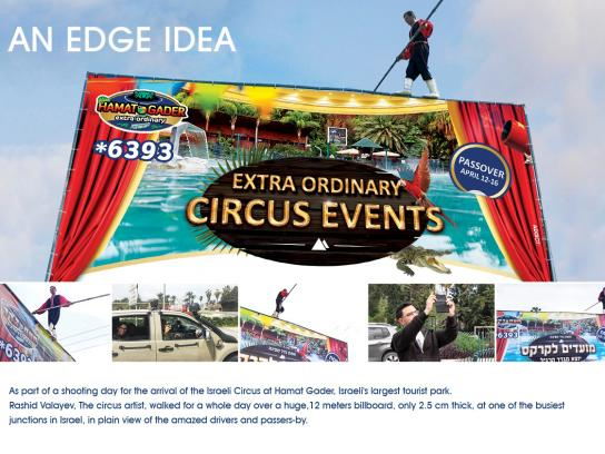 Hamat Gader Experiential Ad - An Edge Idea