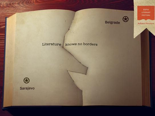 Sofia Literary Festival Print Ad -  The impossible book, 1