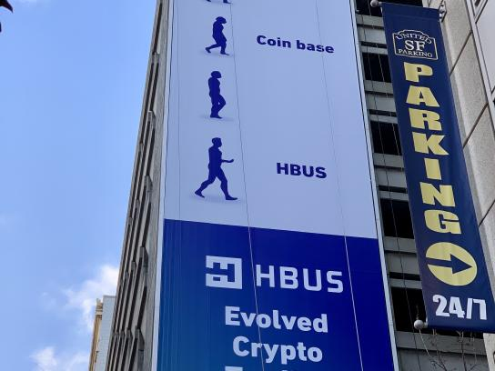 HBUS Outdoor Ad - Evolved Crypto Trading