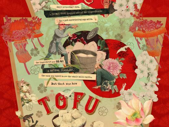 Heinz Print Ad - Tofu
